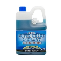 KYK Super Grade Coolant -40C (Бирюзовый), 2л 52-092